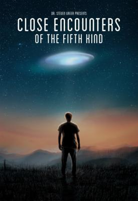 poster for Close Encounters of the Fifth Kind 2020