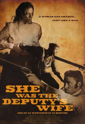 poster for She Was the Deputy's Wife 2021
