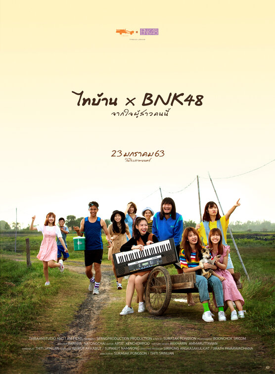 poster for Thibaan × BNK48 2020