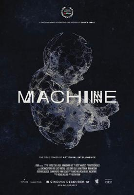 poster for Machine 2019