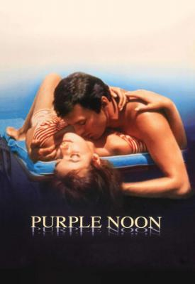 poster for Purple Noon 1960