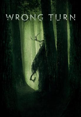 poster for Wrong Turn 2021