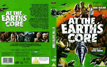 screenshoot for At the Earths Core
