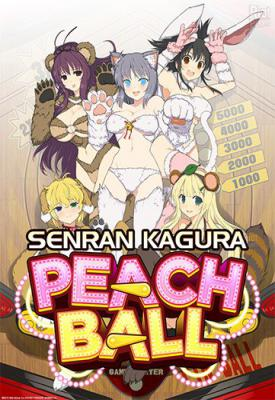 poster for SENRAN KAGURA Peach Ball + 4 DLCs
