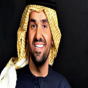poster for مهم جداً - حسين الجسمي