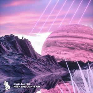 poster for Keep the Lights On - Omas & Dani King