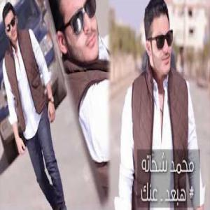 poster for غالية - محمد شحاتة