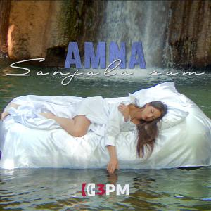poster for Sanjala Sam - Amna