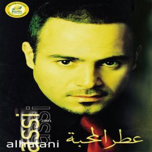 poster for ادمنت هواك - عاصي الحلاني