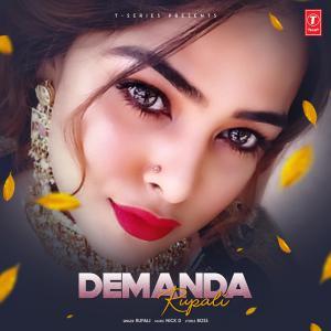 poster for Demanda - Rupali