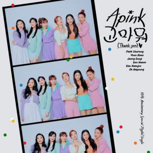poster for Thank you - Apink