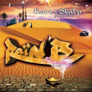 poster for N'tya - Mohamed Lamine, Kayliah