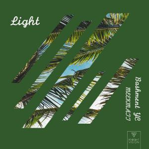 poster for Light - MEEKMATT & Bashment YC