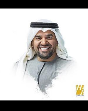 poster for باقي فرح - حسين الجسمي