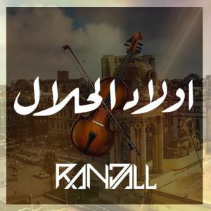 poster for Wled El Lahlal - Randall