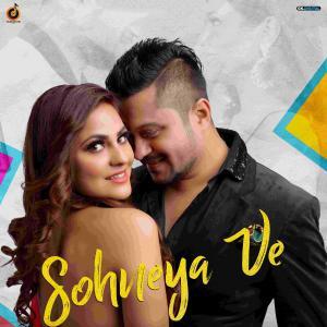 poster for Sohneya Ve - Anusha Randhawa