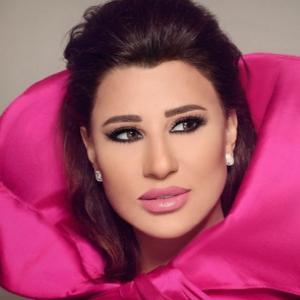poster for آه من الغرام - نجوي كرم