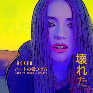 poster for How to break a heart - Roxen