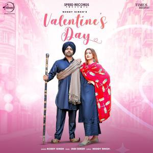 poster for Valentine's Day - Noddy Singh