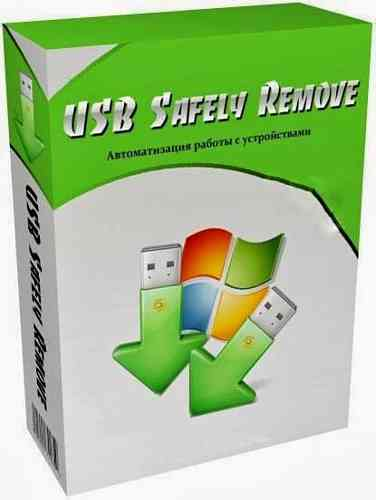 Image for USB Safely Remove
