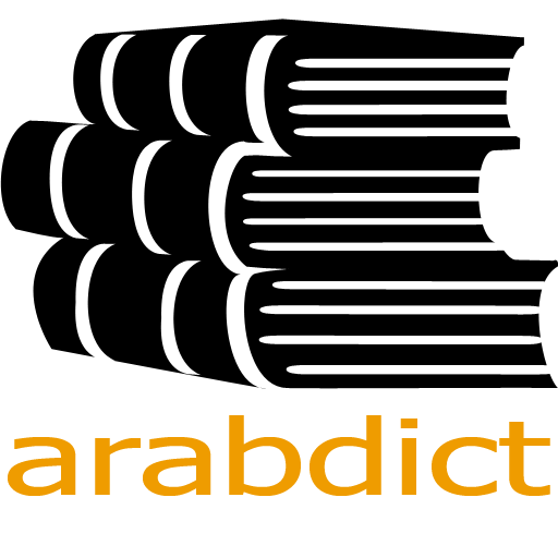 Image for arabdict Dictionary