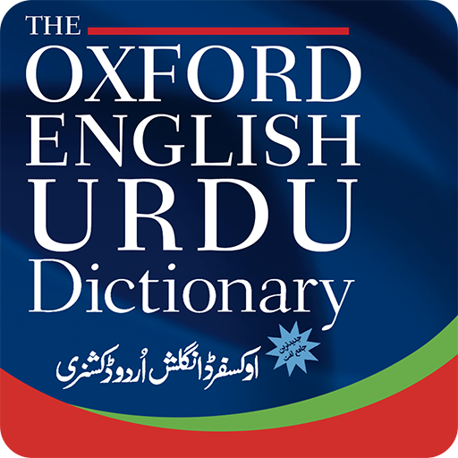 Image for Oxford English Urdu Dictionary
