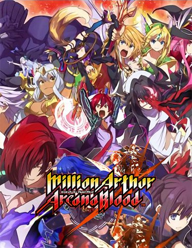 Million Arthur: Arcana Blood - Limited Edition + Multiplayer