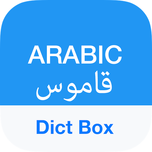 Image for Arabic Dictionary & Translator