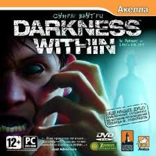 Darkness Within Dilogy V1.02