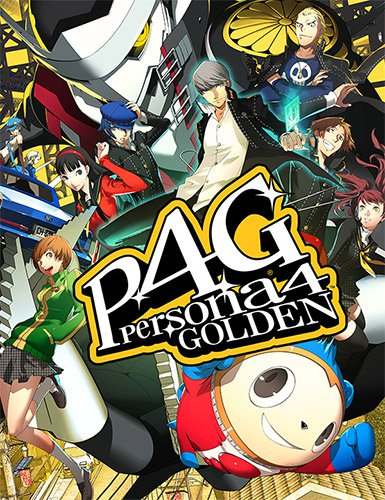 Persona 4 Golden: Digital Deluxe Edition Rev.2023