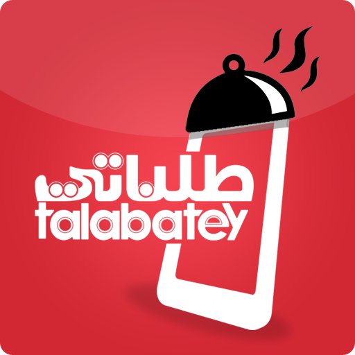 Image for Talabatey Online Food Delivery