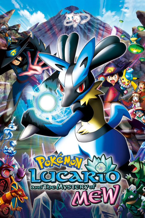 Pokémon: Lucario and the Mystery of Mew 2005