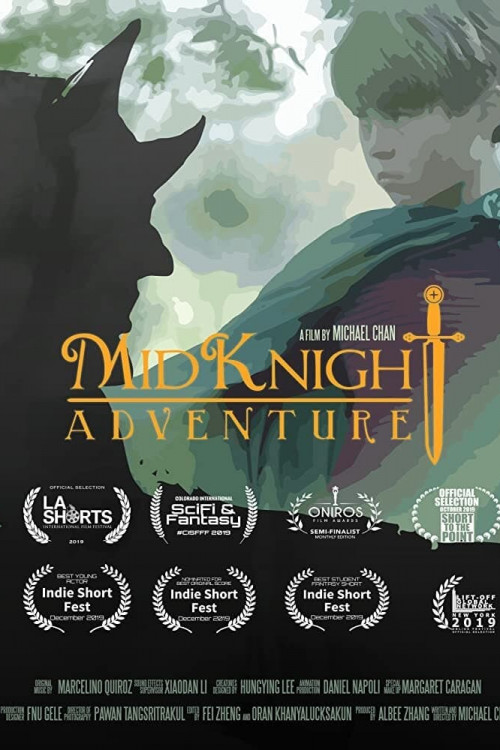MidKnight Adventure 2019