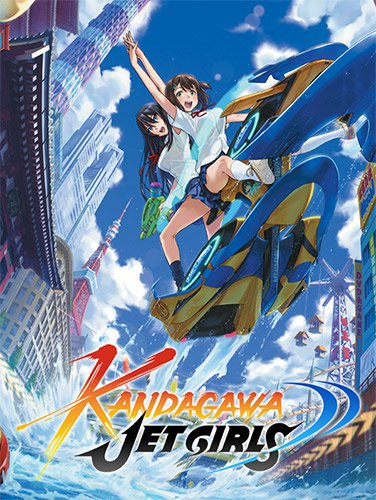 Kandagawa Jet Girls: Digital Deluxe Edition + All DLCs + Soundtrack