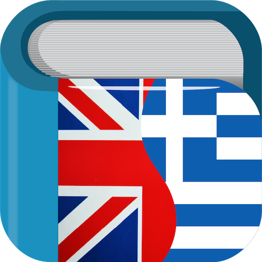 Greek English Dictionary & Translator Free