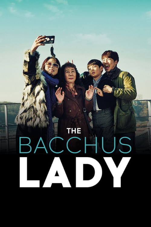 The Bacchus Lady 2016