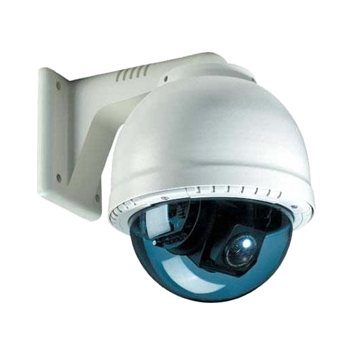 Image for IP Cam Viewer Pro